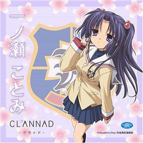 CLANNAD ミニクッション「一ノ瀬 ことみ」