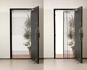 新簡単網戸 玄関網戸 自然の風を通し、出入りもスムーズな全開式玄関網戸 (すだれ、スクリーン、網戸カーテン)