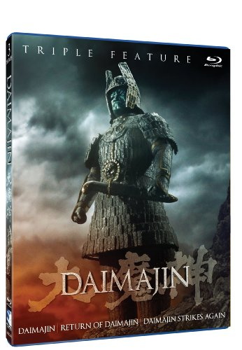 Sale alerts for eOne Films Daimajin: Triple Feature [Blu-ray] - Covvet
