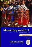 Mastering Arabic 1 with 2 Audio CDs: Third Edition (Arabic Edition)