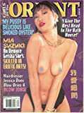 img - for Girls of the Orient June 2004, #62 , Asian Oriental Women book / textbook / text book
