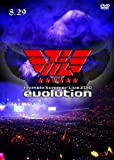 Animelo Summer Live 2010-evolution-8.29 [DVD]