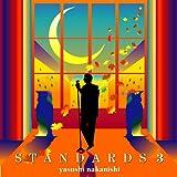 STANDARDS3(DVD付)を試聴する