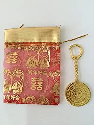 Feng Shui Protection Against Angry People Medallion Keychain Amulet