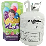 Helium Balloon Time Kit By Woodstock Outlet