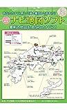 2016年春版 トヨタ(TOYOTA) トヨタ純正カーナビ用 DVD地図更新ソフト 全国版 08664-0AL16