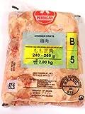 代々木フードマート 鶏モモ肉 ブラジル産 業務用 冷凍もも肉 2kg