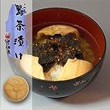 [金沢・佃の佃煮] 器茶漬け・かつお昆布