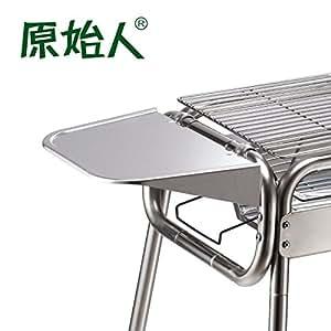 Amazon.com : barbecue grill accessories BBQ Condiment