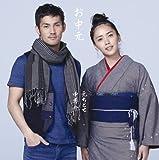 春の行人-お中元(中孝介+元ちとせ)