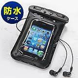 サンワダイレクト 防水ケース iPhone防水ケース iPhone4S iPhone4 対応 イヤホン アームバンド付 200-PDA016