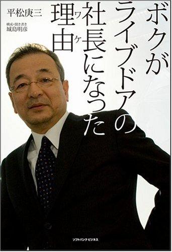 意外と多いネガティブ思考の成功者。日本の著名人から紐解く「ポジティブ思考 VS ネガティブ思考」 3番目の画像