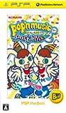 ポップンミュージックポータブル2 PSP the Best