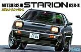 S?rie de jusqu'? 1/24 de pouce No.117 Mitsubishi Starion d'occasion  Livré partout en Belgique