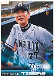 BBM 2002 プロ野球カード 805 [阪神] 星野 仙一