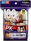 ナカバヤシ インクジェット用紙 デジカメ光沢紙PX L判 100枚入 JPPX-LN-100