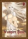 Nozomu Tamaki Dance in the Vampire Bund Omnibus 4