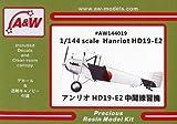 A&W 144019 1/144 アンリオ HD19-E2 中間練習機