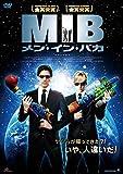 MIB メン・イン・バカ[DVD]