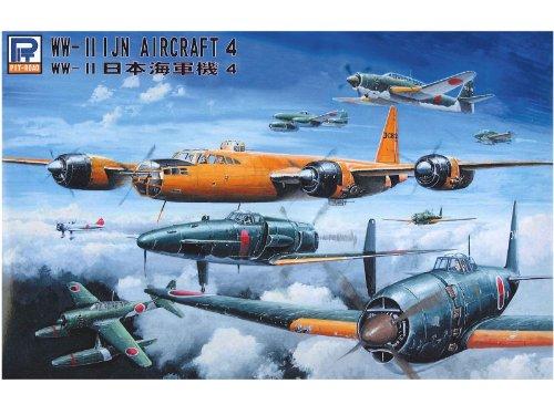1/700 日本海軍機4 (S26)