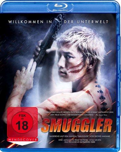 Smuggler [Blu-ray]