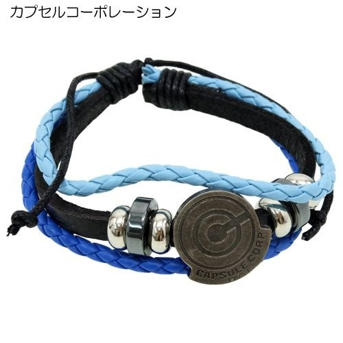 Dragon Ball Z Faux Leather Bracelet One Size Fits Most- Capsule Corp