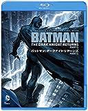 バットマン:ダークナイト リターンズ Part 1[Blu-ray/ブルーレイ]