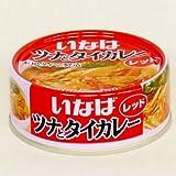 [いなば食品] ツナとタイカレー(レッド)125g