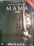 #3: Mama - In Hindi