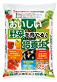 平和 おいしい野菜を育てる培養土 25リットル