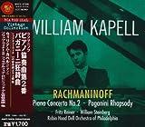 カペル・プレイズ・ラフマニノフ~ピアノ協奏曲第2番&パガニーニ変奏曲