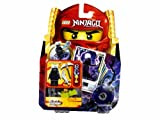 Toy - Lego Ninjago 2256 - Lord Garmadon