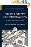 Vehicle Safety Communications: Protocols, Security, and Privacy (Information and Communication Technology Series,)