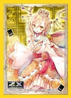 キャラクタースリーブコレクション Z/X -Zillions of enemy X - 「白の竜の巫女ニノ」