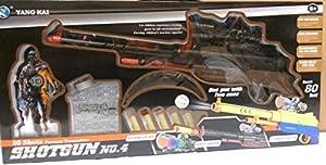 2 in 1 Water Bullet Toy Gun & Soft shot gun by YANG KAI