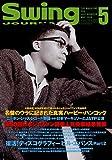 Swing JOURNAL (スイングジャーナル) 2010年 05月号 [雑誌]