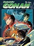 Detektiv Conan -  9. Film: Das Komplott über dem Ozean