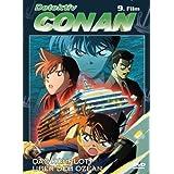 "Detektiv Conan - 9. Film: Das Komplott �ber dem Ozeanvon ""Taiichiro Yamamoto"""