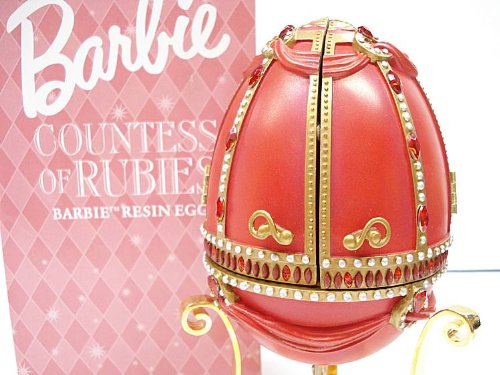Barbie Countess Of Rubies Musical Resin Egg by Avon (Resin Barbie compare prices)