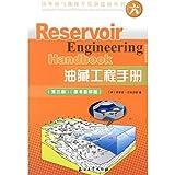 Reservoir Engineering Handbood (7502170553) by Jesse Liberty