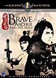 Brave Archer & His Mate [DVD] [1982] [Region 1] [US Import] [NTSC]