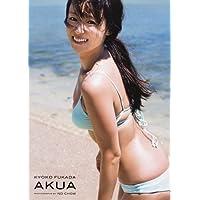 深田 恭子 (著), ND CHOW (写真) (6)新品:   ¥ 2,484 ポイント:75pt (3%)13点の新品/中古品を見る: ¥ 2,484より