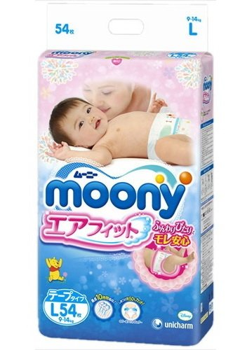 japanese-diapers-nappies-moony-l-9-14-kg-moony-l-9-14-kg