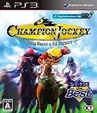 コーエーテクモ the Best Champion Jockey:Gallop Racer & GI Jokey