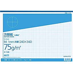 Kokuyo quality graph paper B4 square-rigger-14BN (japan import)
