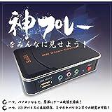 SaiEL ポータブルビデオキャプチャーデバイス