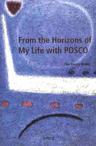 from-the-horizons-of-my-life-with-posco-korean-edition