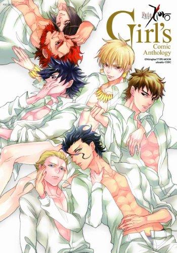 Fate/zero Girl'sコミックアンソロジー (POE BACKS)