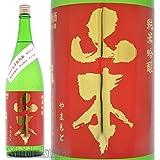【日本酒】秋田県 山本 ( やまもと ) 純米吟醸 備前雄町 赤ラベル 1800ml