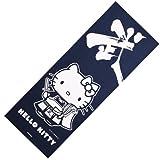 HELLO KITTY×東山堂 ハローキティ剣道用手拭い (ネイビー)